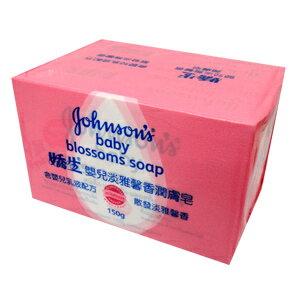 嬌生 嬰兒潤膚皂 (粉) 150g(2入)/封