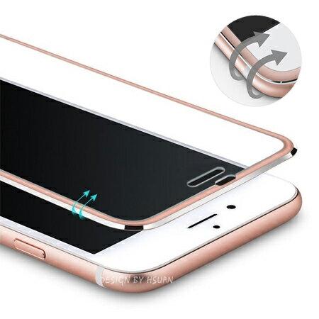 iPhone 6 6s Plus 鋁合金邊框鋼化玻璃保護貼 霧面金屬色 弧面滿版 全屏 蘋果6 i6【N201452】