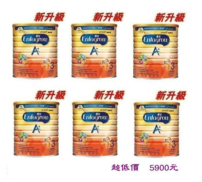 *美馨兒*美強生新1.7kg優兒(A+學立方)幼兒奶粉 (1-3歲) 6000元