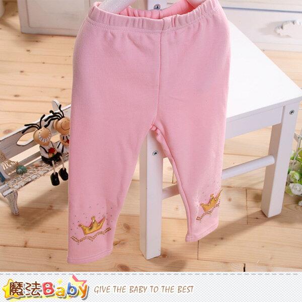 女童彈性內搭褲 魔法Baby^~k42978