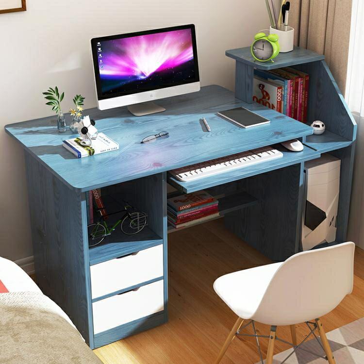 電腦桌 電腦台式書桌簡約家用學生宿舍臥室辦公寫字台租房學習簡易小桌子