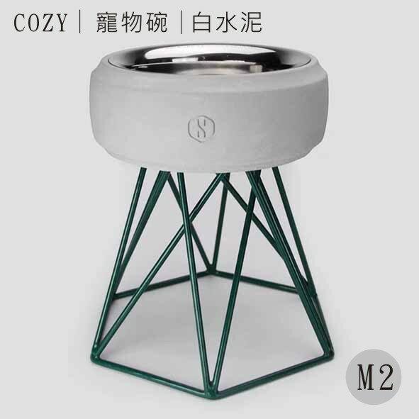 SPUTNIK 寵物碗架 Cozy Cement Bowl - 白水泥+綠架(M2) Pet's Talk 0