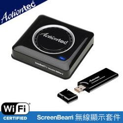 【Actiontec ScreenBeam Wi-Fi無線顯示套件組-適用Windows7/8 採Miracast技術 手機平板畫面傳送至HDMI電視/投影機】【風雅小舖】