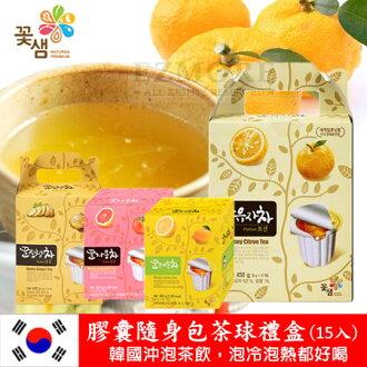 韓國 膠囊隨身包 茶球禮盒 (15入) 柚子茶 檸檬茶 葡萄柚茶 隨身包 禮盒【N101570】