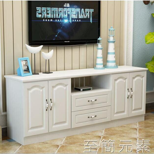 實木電視櫃簡約小戶型白色儲物櫃組合地櫃高款臥室電視櫃現代簡約 摩登生活