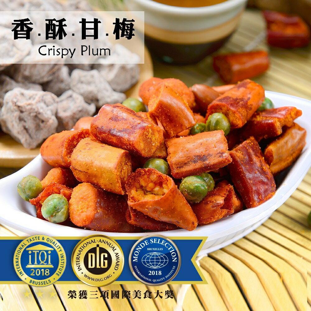 辣椒餅乾★香酥甘梅(全素) / 盒裝★Doga香酥脆椒★ 0