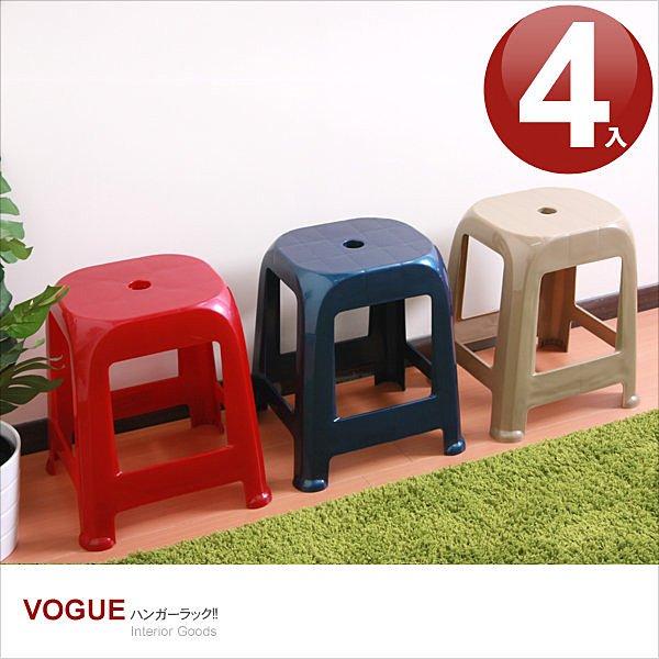 E&J【801010】Mr.box免運費,CH56夜市椅(大)4入(隨機色),兒童家具/折疊椅/電腦桌/辦公椅/塑膠板凳/塑膠椅/椅