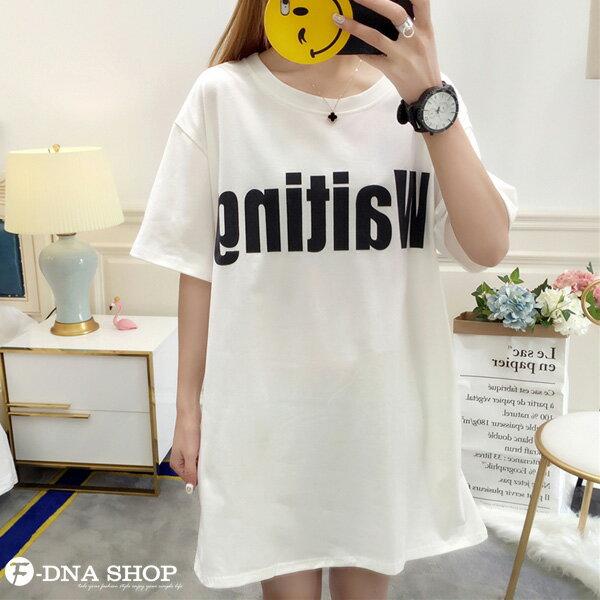 F-DNA★Waiting前後印字長版上衣圓領短袖T恤(3色-M-2XL)【ET12711】 6