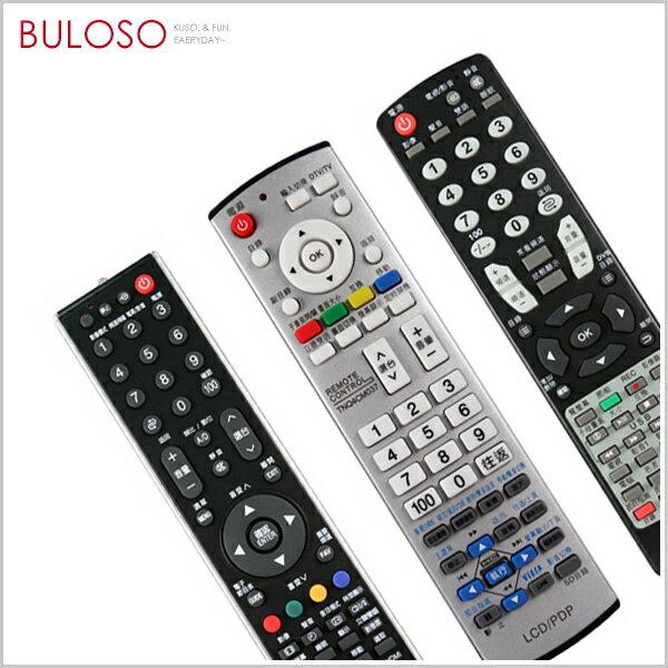 《不囉唆》液晶電視遙控器 通用遙控/東元/歌林/電視遙控/LG/奇美/SONY(可挑色/款)【A424087】