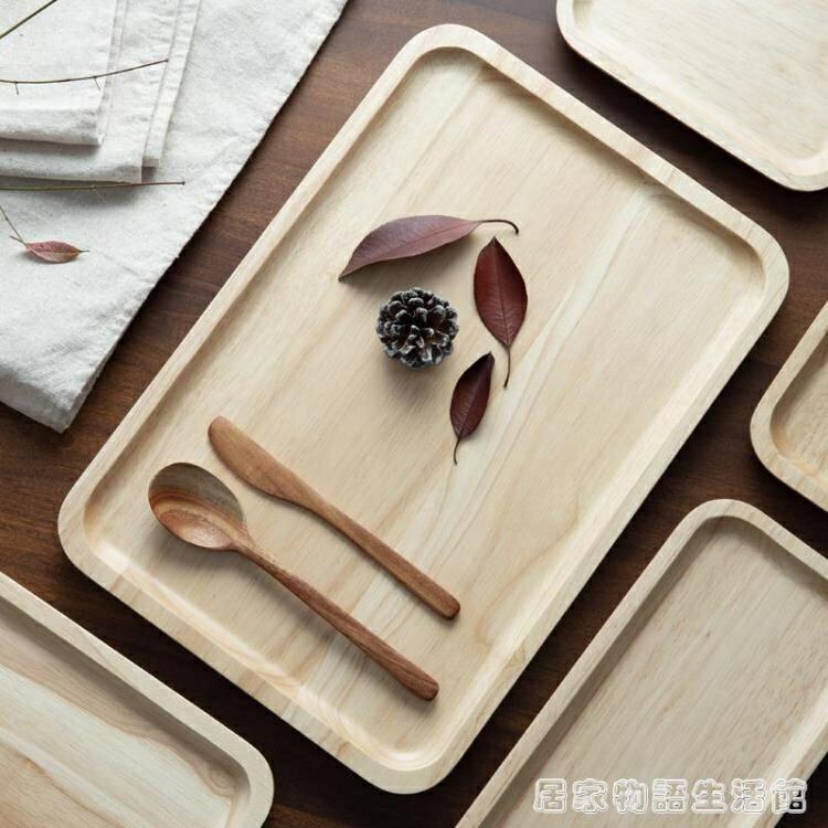 米立风物木质托盘长方形大号橡胶木茶杯托盘家用客厅木盘餐具盘子