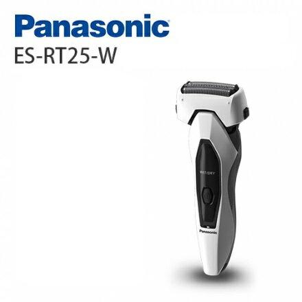 Panasonic 國際牌 超跑系列三刀頭水洗電鬍刀 ES-RT25 / 浮動式三刀頭
