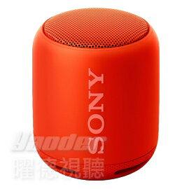 【曜德★送3.5mm音源線】SONY SRS-XB10 紅 重低音防水 輕巧藍芽喇叭 16hr免持通話 / 免運