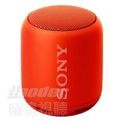 【送收納袋 ☆ 超商宅配免運】SONY SRS-XB10 紅色 IPX5防水免持通話高音質藍芽喇叭