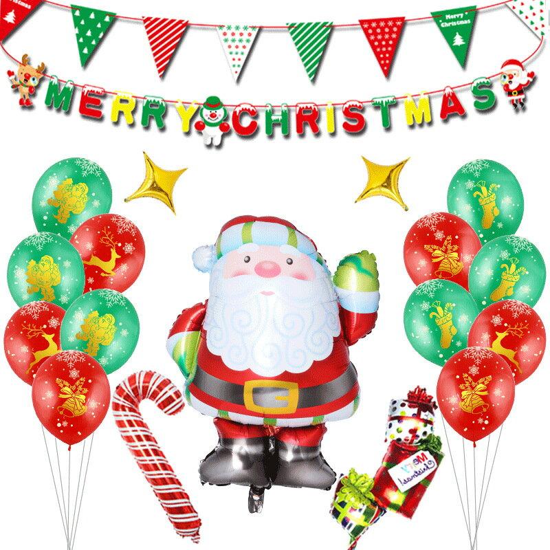 聖誕節氣球商場教室酒吧KTV裝飾布置聖誕快樂氣球