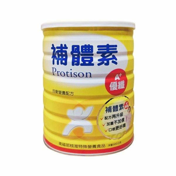 補體素 優纖 900g/瓶★愛康介護★
