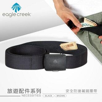 【美國Eagle Creek】安全防搶藏錢腰帶(黑)