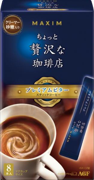 [即期良品]AGF MaximStick華麗咖啡-濃厚 8本入 *賞味期限:2017/06/04*