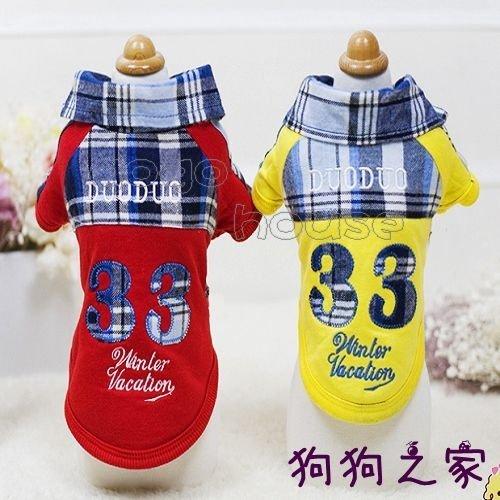 ☆狗狗之家☆ABBY艾比 數字33帥氣加厚襯衫~紅色,黃色