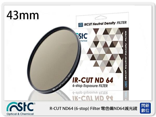 【折價券現折+點數10倍↑送】送STCUSB小米燈~STCIR-CUT6-stopND64Filter零色偏減光鏡43mm(43公司貨)