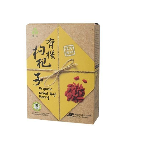 里仁有機枸杞子/150g