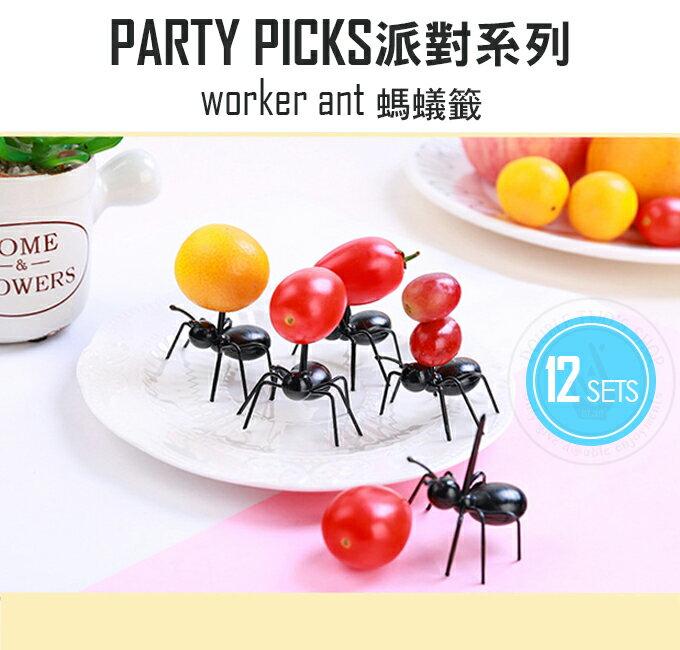 仿真派對禮物▸螞蟻牙籤水果叉點心叉食物叉小叉子餐具甜點叉廚房居家造型小物交換禮物(12入/盒)