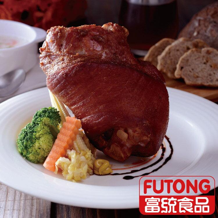 【富統食品】帶骨德式豬腳 (600g)