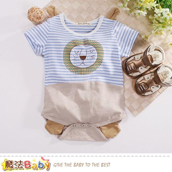 包屁衣嬰幼兒夏季短袖連身衣魔法Baby~k50843