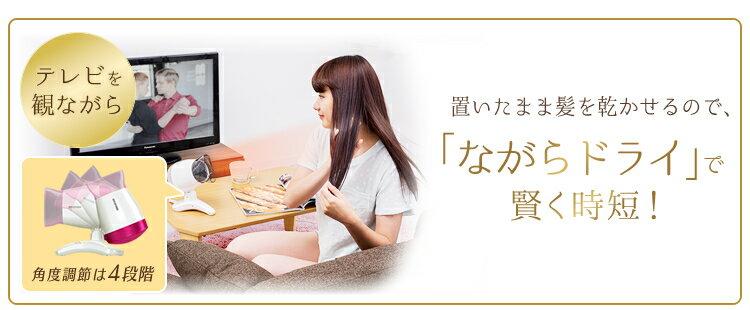 IRIS OHYAMA / HDR-S1 / 大風量 / 桌上型負離子吹風機-日本必買  / 日本樂天代購 (5280*1.1)。件件免運 1