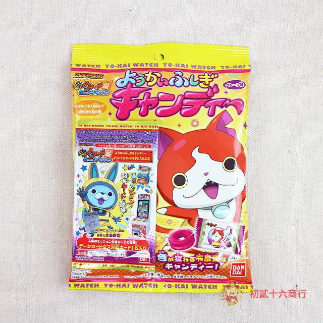 ~0216零食會社~ 萬代妖怪手錶葡萄糖54g