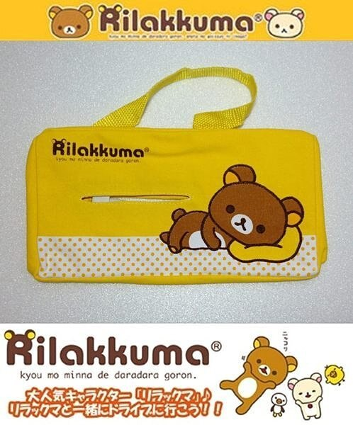 權世界@汽車用品 日本進口 Rilakkuma 懶懶熊 拉拉熊 橫式面紙盒套(可吊掛車內頭枕) RK-115