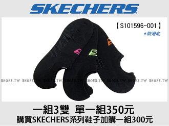 Shoestw【S101596-001】SKECHERS 隱形襪 船型襪 GoWalk系列專用 女生 一組三雙 特價350元