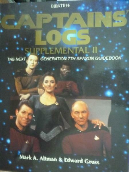 ~書寶 書T2/原文書_QDC~Captain  #27 s Log:Supplement
