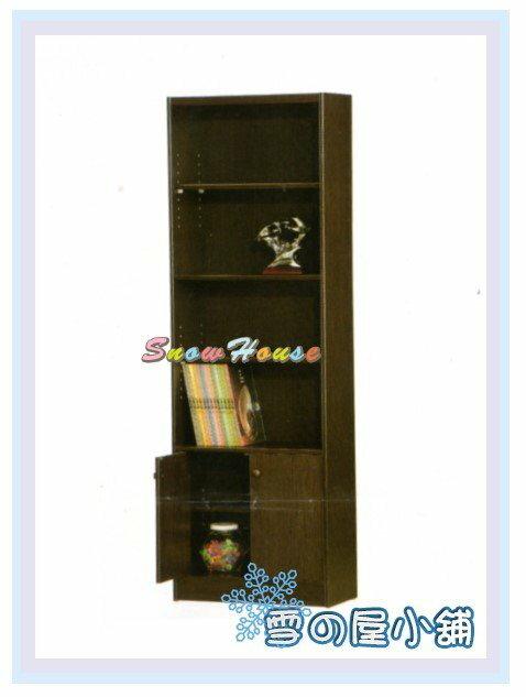 ╭☆雪之屋居家生活館☆╯AA553-07 F-08書櫃(黑胡桃)(美背式)/置物櫃/收納櫃/附活動隔板3片(含門內1片)