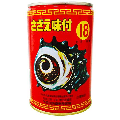 南海調味螺肉400g【愛買】
