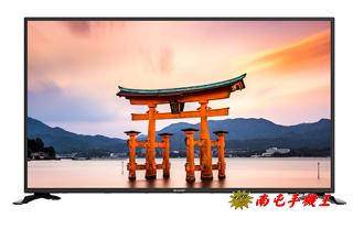 〝南屯手機王〞SHARP 夏普 45吋液晶電視 LC-45SF460T【宅配免運費】
