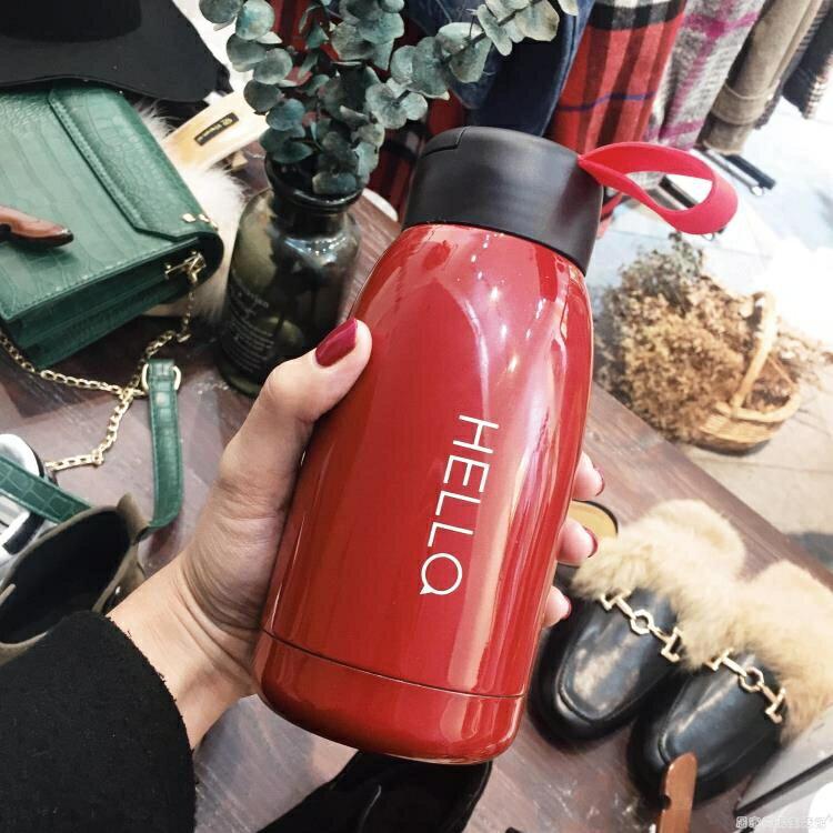 韓版簡約時尚保溫杯情侶真空不銹鋼便攜保溫瓶創意學生男女水杯子