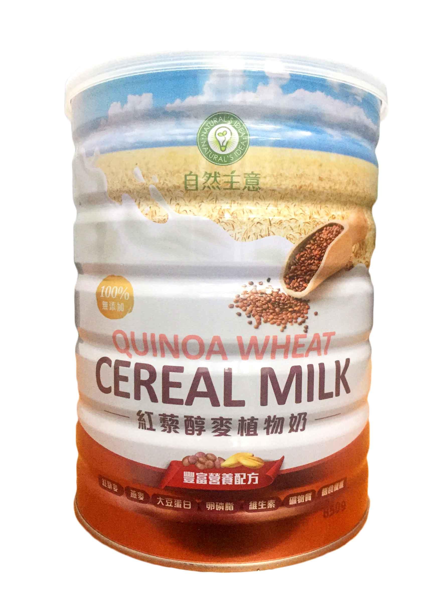 【買一送一】自然主義-紅藜醇麥植物奶850G/罐【美十樂藥妝保健】