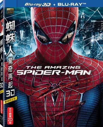 蜘蛛人:驚奇再起 3D/2D雙碟限定版 BD