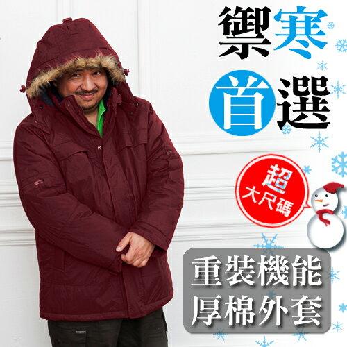 魔法施:【魔法施】AYBORTEH重裝機能超潑水【美國大尺碼】抗寒可拆式暖毛帽(深棗紅)加長型厚棉外套A1204