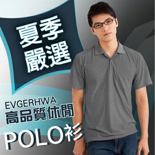 【魔法施】ENGERHWA【涼爽透氣】吸溼排汗細橫紋POLO短衫ep-68