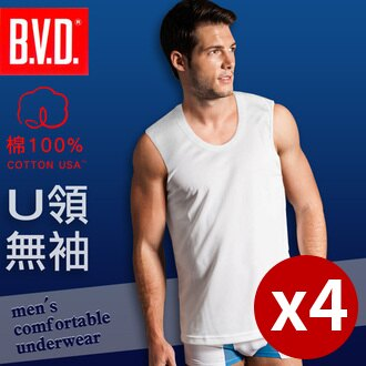 【BVD】㊣100%純棉無袖衫(4件組)