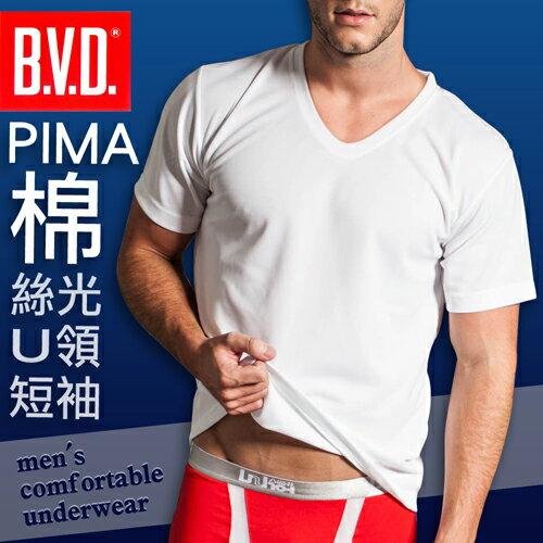 【BVD】 ㊣PIMA頂級棉輕柔U領短袖衫(3件組) - 限時優惠好康折扣