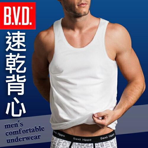 【BVD】㊣速乾背心內衣(4件組) - 限時優惠好康折扣