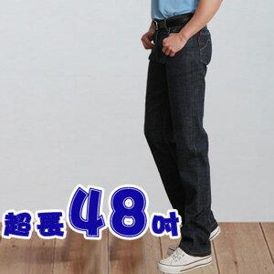 【魔法施】獨家超長48吋專為長腿酷哥型男打造超加長【彈力伸縮】牛仔褲e591_591