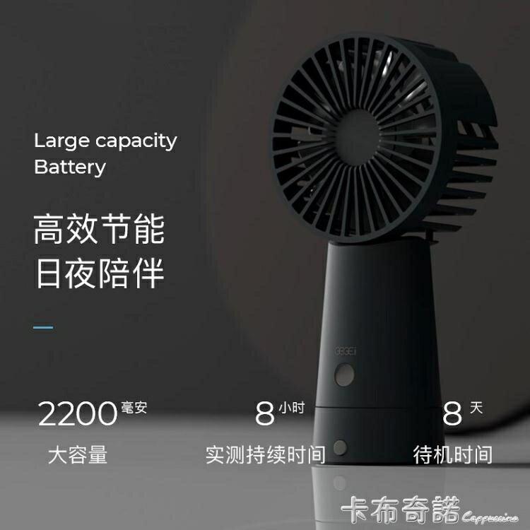 GEGEI搖頭小風扇USB充電手持臺式家用學生宿舍
