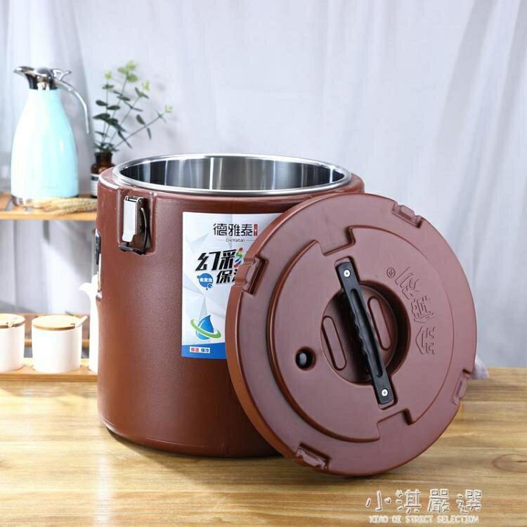 不銹鋼保溫桶商用飯桶豆漿桶茶水桶奶茶桶冰桶超長保溫湯桶