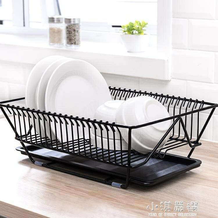 廚房碗筷餐具瀝水架水果蔬菜收納籃盤碗碟置物架子晾碗滴水架