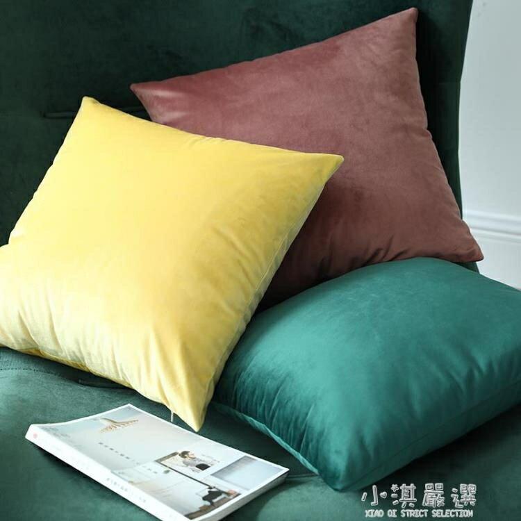 新款天鵝絨純色簡約靠枕現代毛絨沙發大碼靠墊床頭抱枕靠背墊套