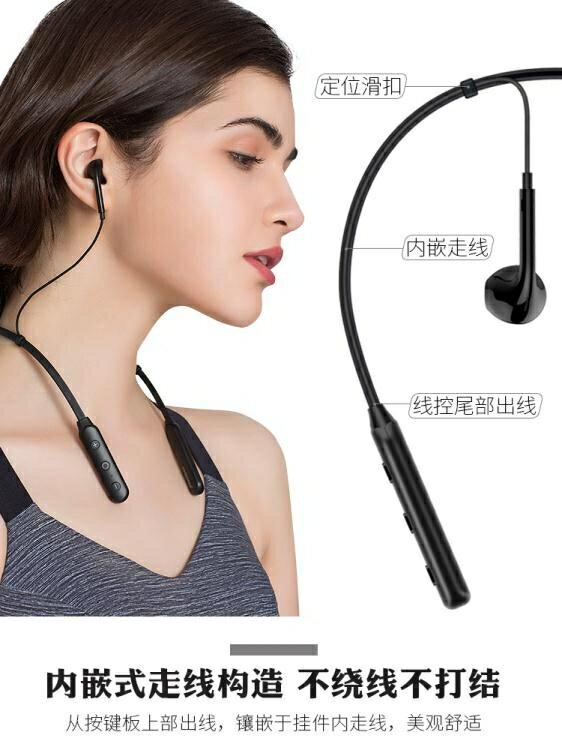 簡米 藍芽耳機5.0運動掛脖超長待機跑步無線頭戴式男頸掛雙耳女續航耳麥適用7蘋果8安卓