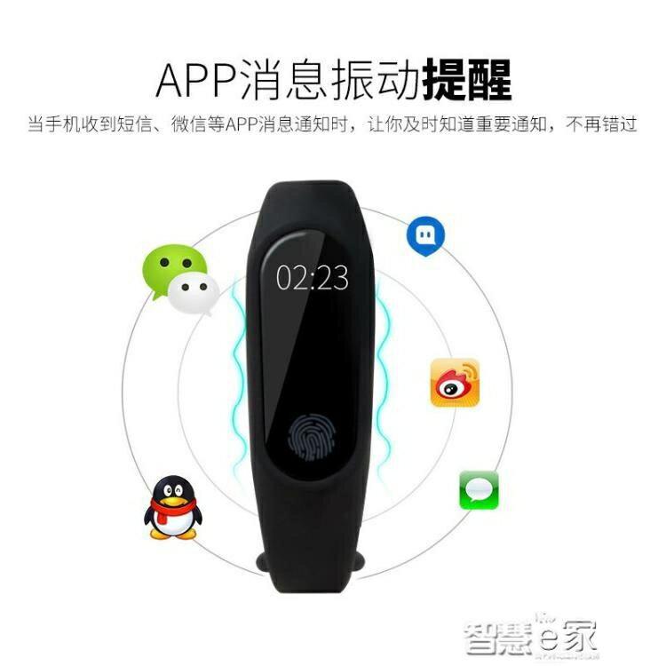 智慧手環 M2智慧手環運動安卓IOS計步男女防水學生情侶多功慧手錶